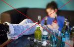 Мидокалм и алкоголь – можно ли пить в период лечения препаратом?