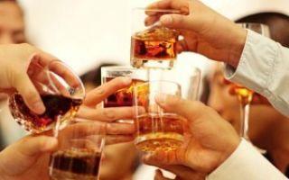Отходняк от алкоголя – как лечить аномалию в домашних условиях?