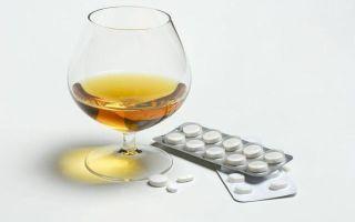 Феназепам и алкоголь — можно ли пить вместе и через сколько?