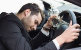 Освидетельствование на состояние алкогольного опьянения