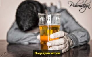Ацикловир и алкоголь – можно ли пить при приеме медикамента?