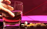 Кардиомагнил с похмелья – можно ли пить таблетки после алкоголя?