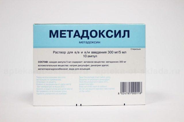 Лекарства от алкоголизма без ведома больного – список эффективных средств