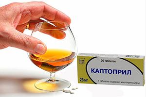 Можно ли пить Каптоприл после алкоголя – использование препарата при похмелье
