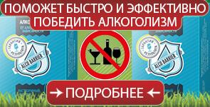 Амулет от пьянства – камень от алкогольной зависимости