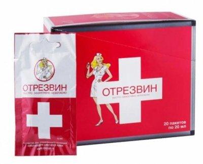 Самые эффективные таблетки от похмелья. Какие таблетки помогают против головной боли