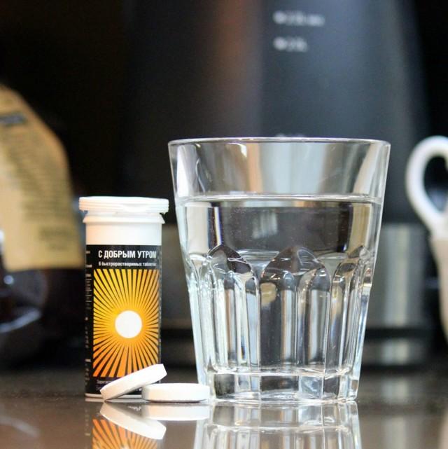 Таблетки от похмелья – какие лекарства лучше?