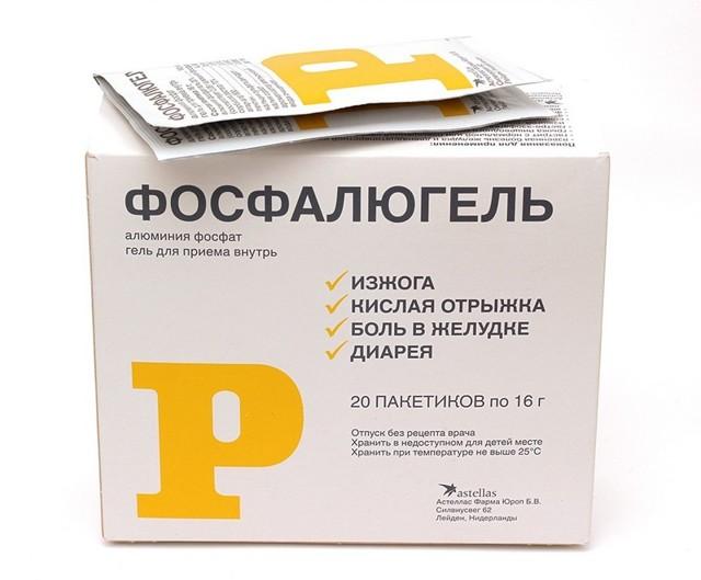 Фосфалюгель при алкогольном отравлении – можно ли пить лекарство после спиртного?