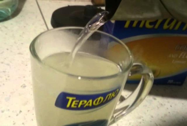 Терафлю при похмелье – можно ли пить алкоголь после препарата