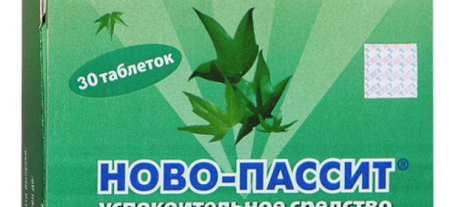 Можно ли пить Новопассит с алкоголем?