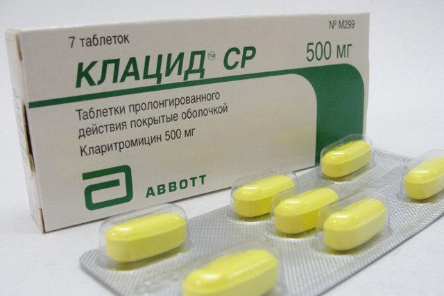 Клацид и алкоголь – совместимость антибиотика с выпивкой