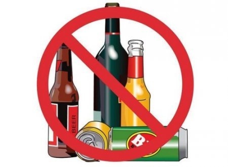 Актовегин и алкоголь – через сколько можно употреблять спиртное?