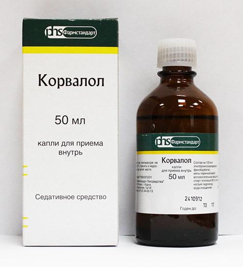 Можно пить корвалол с похмелья подмосковье наркологические клиники