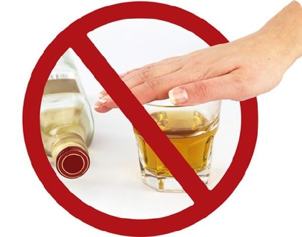 Как без кодировки бросить пить с помощью медикаментозных и народных средств?