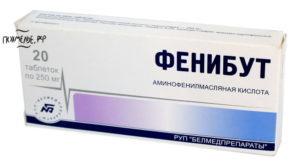 Фенибут с похмелья – можно ли принимать препарат при алкогольной абстиненции и похмельном синдроме?