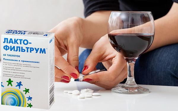 Лактофильтрум от похмелья – можно ли пить препарат после алкоголя? - Стоп  алкоголь