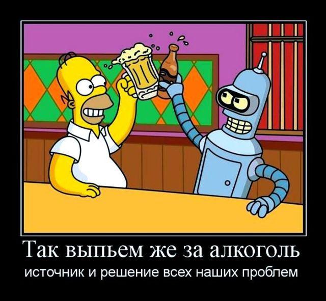 Влияние алкоголя на организм человека – действие спиртного на пьяницу