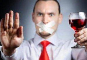 Анонимное кодирование от алкоголизма на дому и в наркологических центрах