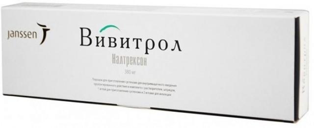 Препараты от алкоголизма для лечения алкогольной зависимости