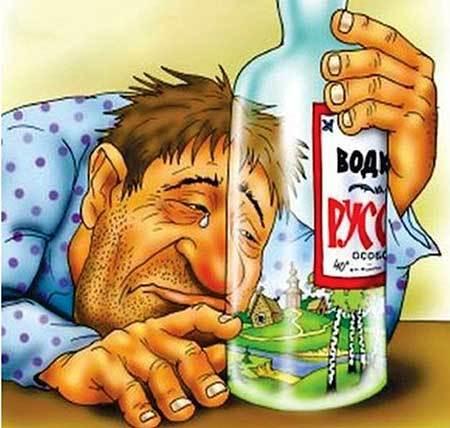 Почему после алкоголя чешется тело – зуд кожи от выпивки